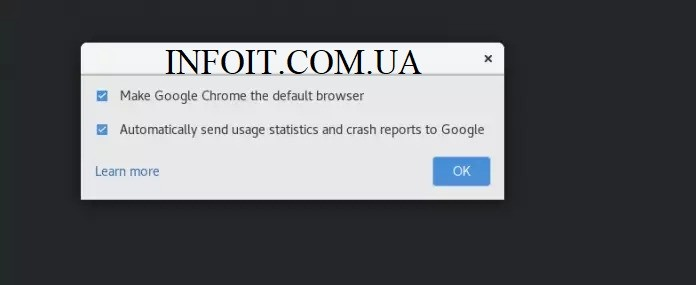 Как установить Google Chrome на Debian 10 / Ubuntu 20.04 / 18.04