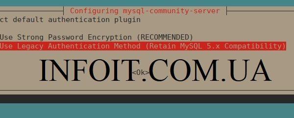 Как установить MySQL 8.0 на Debian 10 / Debian 9