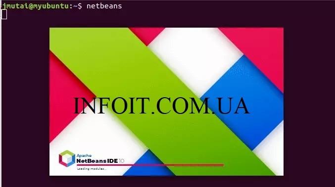Как установить IDE NetBeans 11.0 в Ubuntu, Debian, Linux Mint
