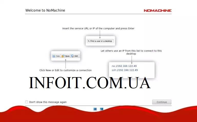 Как установить NoMachine Remote Desktop Tool в Ubuntu 20.04 / 18.04 и Debian 10/9