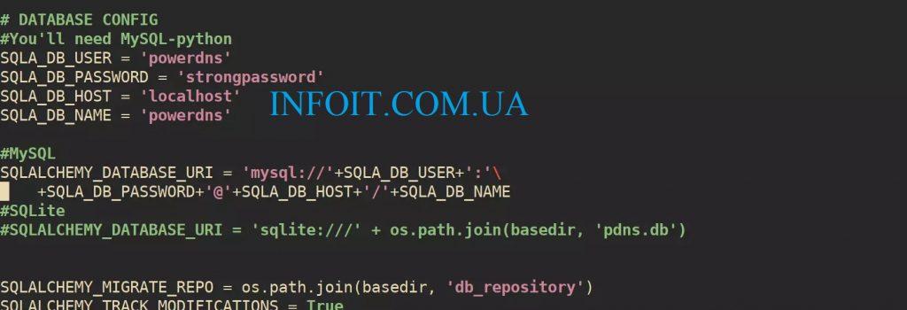 Как установить PowerDNS и PowerDNS-Admin в Ubuntu 18.04 / Debian 9 с бэкэндом MariaDB