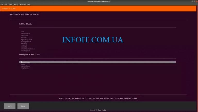 Настройка OpenStack с одним узлом в Ubuntu 18.04 с помощью воображения