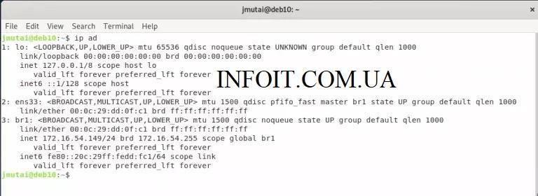 Как установить KVM в Ubuntu 20.04 (Focal Fossa)