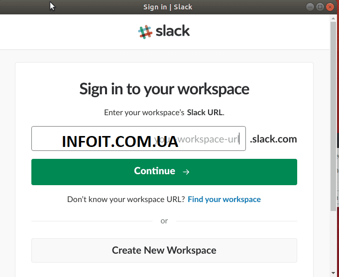 Как установить Slack в Ubuntu 20.04 | 18.04