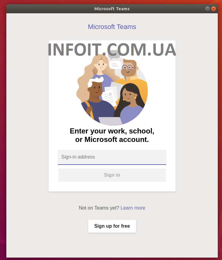 Как установить Microsoft Teams на Ubuntu 20.04 | 18.04