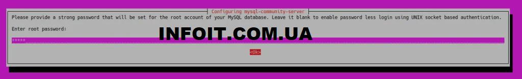 Как установить MySQL 8.0 на Ubuntu 20.04