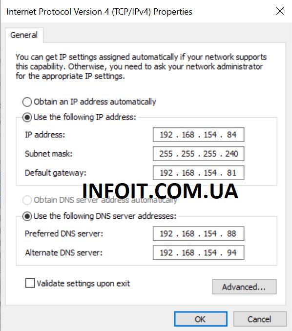 Установка Bind DNS Server на CentOS 8 / RHEL 8